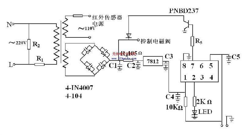 冲水器概念及电路