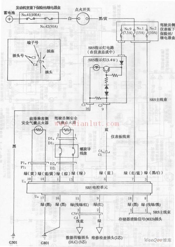 雅阁轿车安全气囊电路的设计