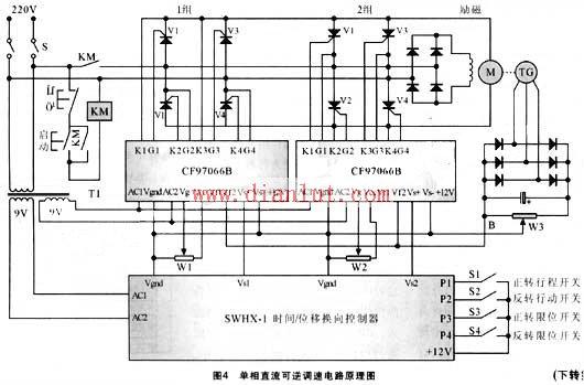 单相直流可逆调速电路原理图