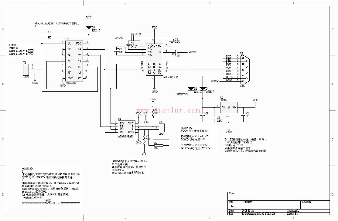 基于RS232与RS485的通讯转换电路及说明