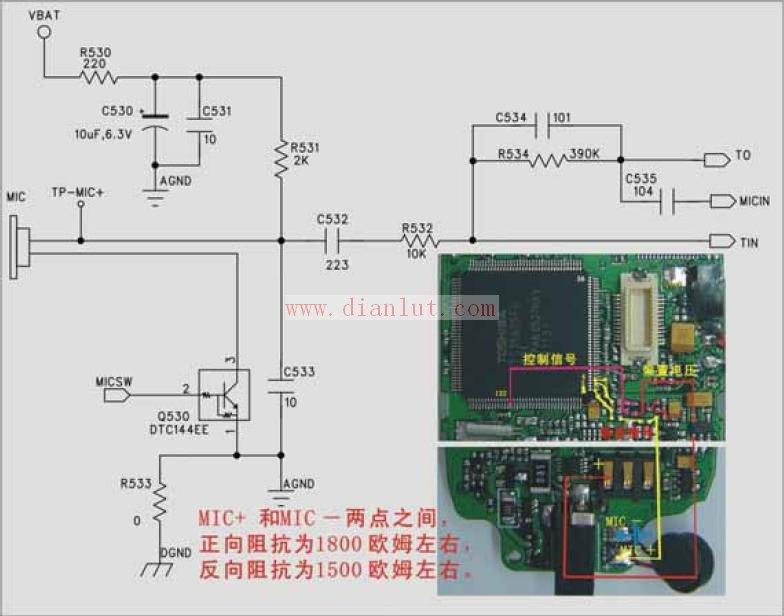介绍华为A319小灵通手机送话电路原理及元件参数