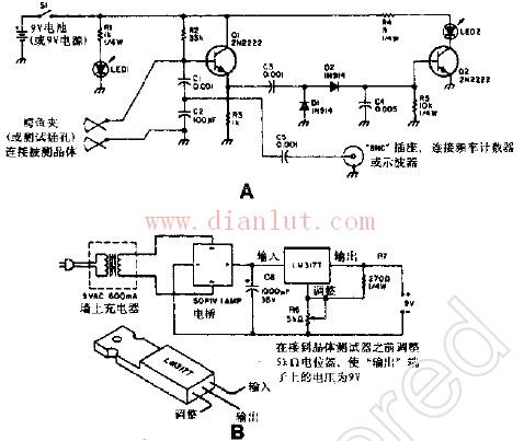 简易实用的晶体检测电路