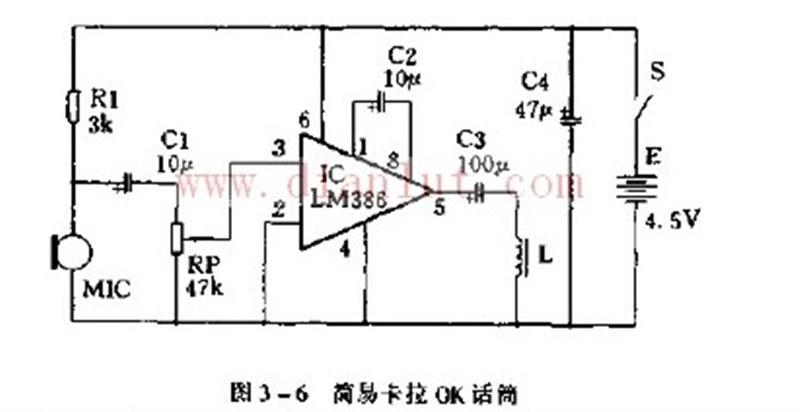 基于LM386芯片设计简易卡拉OK话筒电路