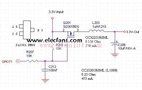 """线性放大电路 >> 三极管开关电路原理图    半导体三极管又称""""晶体"""