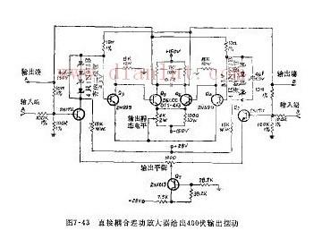 【图】晶体管放大器电路原理图线性放大电路