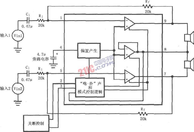 基于LM4911芯片构成OCL功率电路