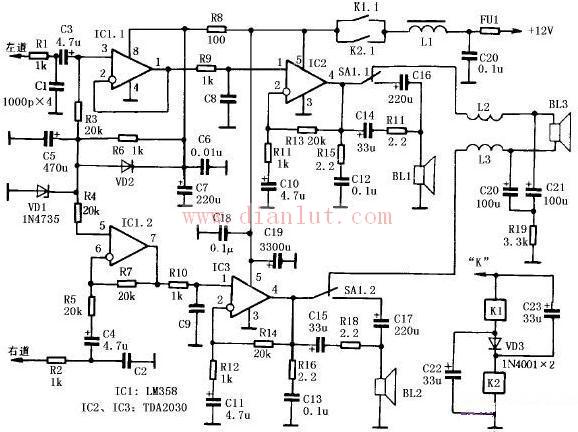 率放大器电路音频电路