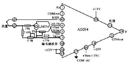 如图所示为冷端补偿的隔离输出型热电偶测温电路。AD294可用作热电偶隔离输出的温度测量,并且可以提供冷端补偿。电路中LM334必须与热电偶的冷端进行连接,使该端得温度可被精确的测量。500的电位器用来调整增益精度,100电位器用作失调调整。使用这种配置方法再以AD293来提供附加的隔离特性,利用工业上流行的J型热电偶就能进行精确的温度测量。 来源: