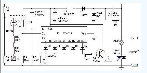 简单单键触摸延时开关电路
