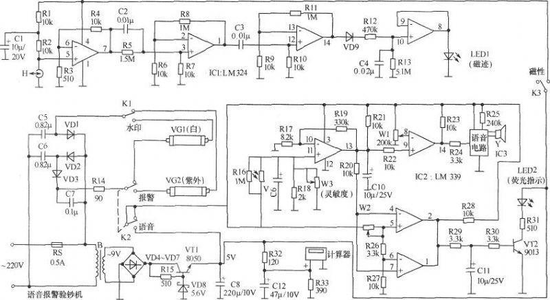 【图】经典验钞机电路示意图控制电路