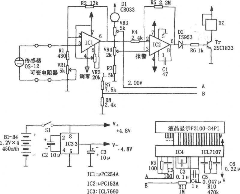该电路由氧传感器OS-12、直流放大器IC1、A/D变换器IC4、液晶显图片