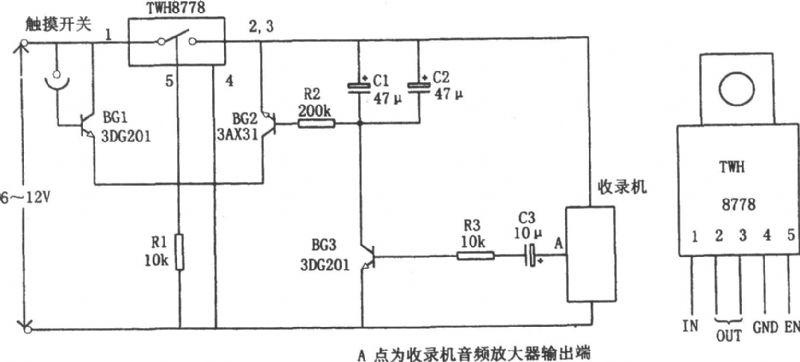 【图】收录机自动关机电路示意图控制电路