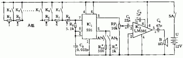 如图所示是以555时基电路为核心组成的多谐振荡器电路,通过改变两组琴键开关的通断,来改变音调和音符。它的电路如图所示。   555和R1-R8、R9、Cl等组成一个无稳态多谐振荡器,改变其充电电阻(Rl-R8)的阻值,可改变不同的发音频率,即可发出不同的音符。RI-R8串联后的最大阻值为100k,图示参数的基本频率范围在390-6420Hz,可通过A组的K1-K7琴键(开关)来改变。调试时,ANl、AN2呈断开位置,用一支指数型100k的电位器,分别记下1、2、3、7、音时的阻值,然后再挑选相应