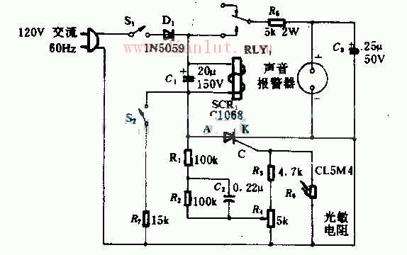 简易遮光报警器原理及电路图解
