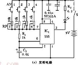 红外线遥控器电路原理图