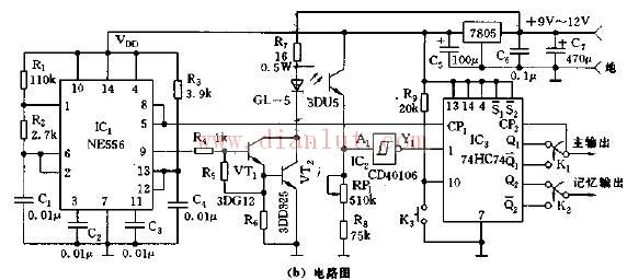 基于NE555的红外光电开关电路