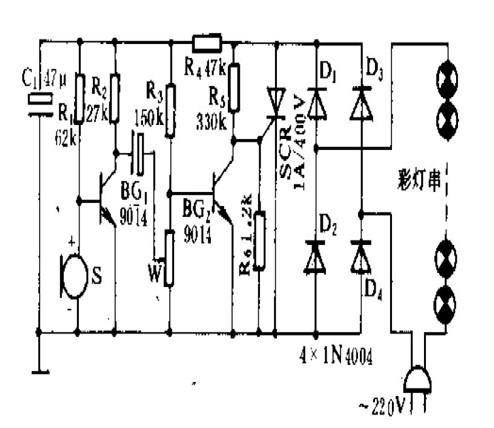 声控节日彩灯电路设计