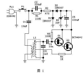 电力载波遥控报警器