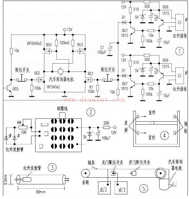 红外接收及其电机驱动电路