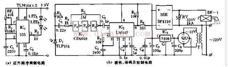 红外光反射式节水龙头电路电路图