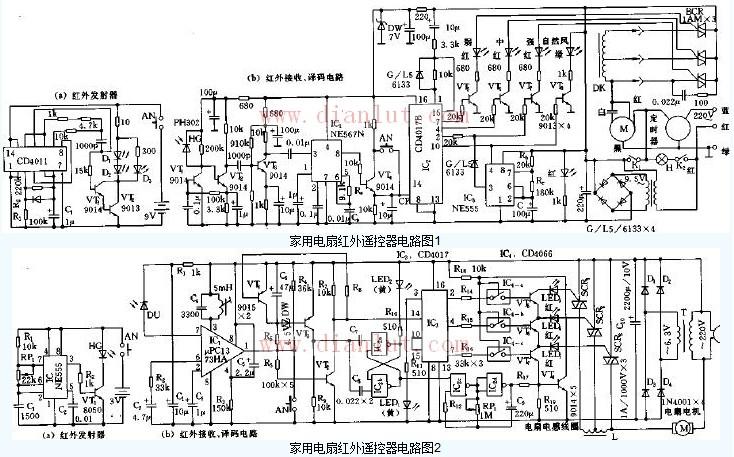 家用电扇红外遥控器电路电路原理图