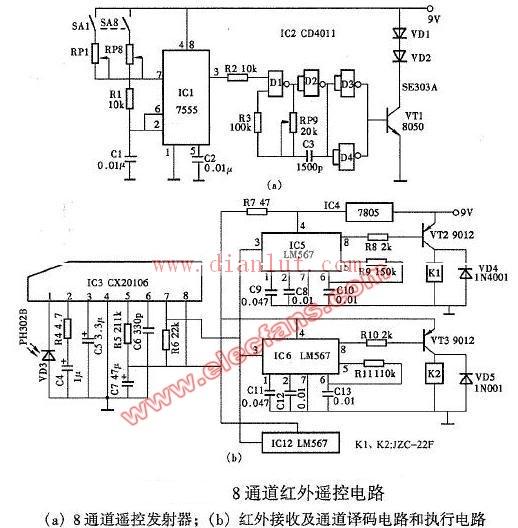 八通道红外遥控电路原理图