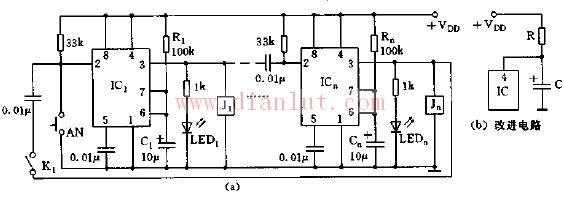 本电路用于在对多路温度测试时,切换对应通道的热电偶.