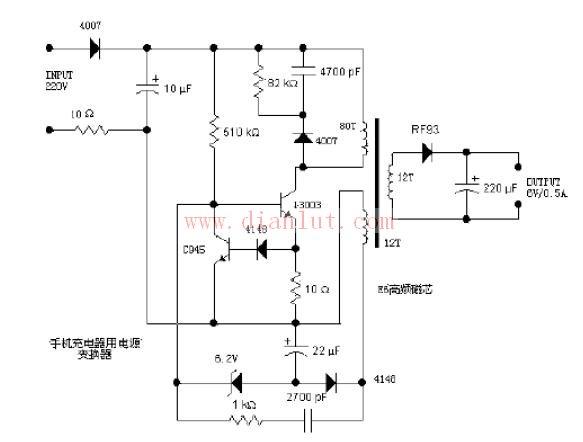 手机充电器电路原理图与充电器