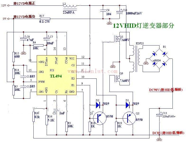 基于TL494的汽车12V-HID灯逆变pk10计划电路
