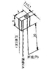 常见2CUA型硅光敏二极管电路及其外型尺寸图