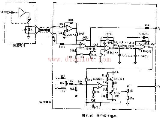 信号调节电路原理图
