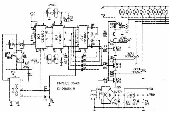 【图】多变流水灯的控制电路光电电路