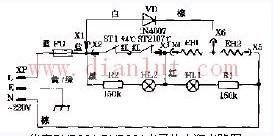 华宝DYP22A DYP30A型电子热水瓶电路