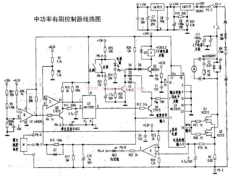 【图】基于mc33035和ha12553的中功率有刷控制电路图