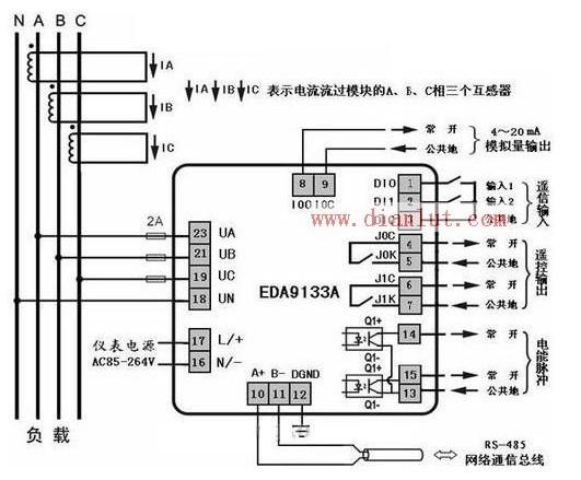 发电机的配电原理_发电机原理