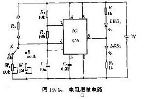 电阻检测电路解析