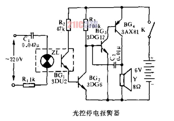 基于3AX81型三极管实现光控停电报警器电路