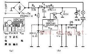 单路音乐彩灯控制电路原理