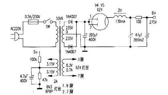 建筑施工电路囹�)�c_6n9c组成的无输出变压器的耳机放大器(含电路图)解析