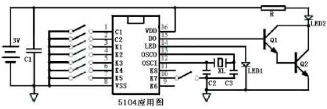 双键双稳态电路图