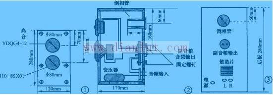 【图】多媒体有源音箱电路设计音频电路