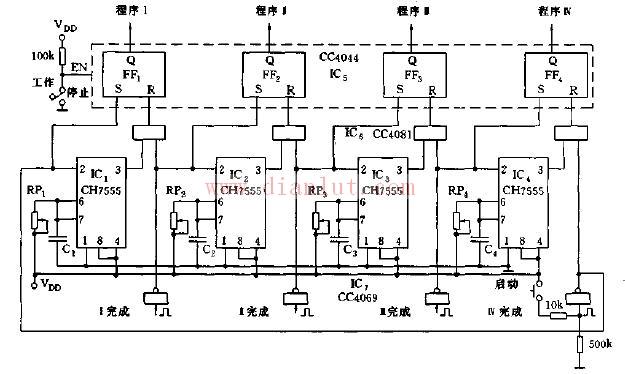 用ch7555构成的程序控制器电路